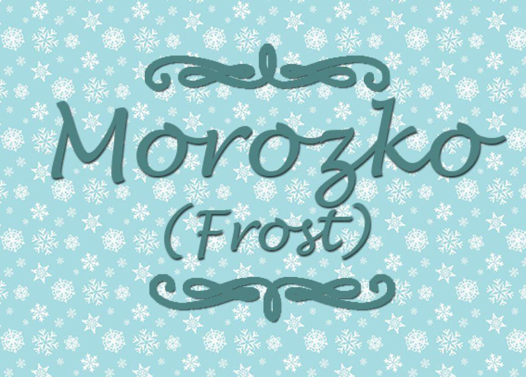 """Фото сказки для детей """"Морозко"""" на английском языке - Morozko (Frost)"""